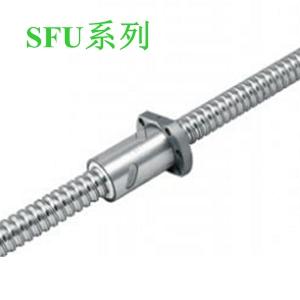 国产滚珠丝杆SFU系列